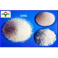 Buy cheap ISO Approval E466 Food Grade Cellulose Thickener CMC - LV CMC - HV product