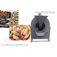 Buy cheap Commerical Peanut frying oven for sale sunflower seeds roaster machine China supplier factory price from wholesalers