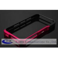 Buy cheap Anti-scratch Custom Metal iPhone 4S Cases in Aluminum Material from wholesalers