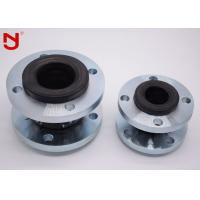 Buy cheap 4 Inch Single Sphere Rubber Expansion Joint Customizable Vibration Reduced Non Electrolysis from wholesalers