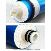 Buy cheap NSF Certificated 75GPD Ro System Membrane , Commercial Ro Membrane Dry / Wet Available from wholesalers