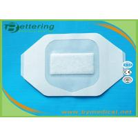 Buy cheap Sterile Breathable Polyurethane Film Dressing , Surgical Wound Film Dressing from wholesalers