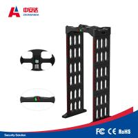 Buy cheap Anti Interference Security Metal Detector 2250 x 850 x 500mm For Knives / Guns from wholesalers