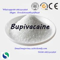 Buy cheap Bupivacaine for Anti-Paining Bupivacaine Anesthetic drugs USP grade  2180-92-9 from wholesalers