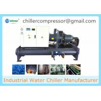 Buy cheap 60 TR Industrial Water Screw Compressor Water Cooled Chiller for Plastic Injection Machines from wholesalers