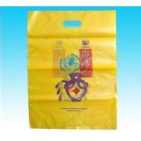 Buy cheap Gravure Printing Disposable Plastic Bags , Ziplock Plastic Pouches For Food from wholesalers