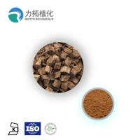 Buy cheap C21H20O9 Pueraria Lobata Extract / Powdered Herbal Extracts 10% - 98% Puerarin from wholesalers