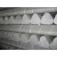 Buy cheap API 5L GR.B PSL2 Seamless Steel Pipe from wholesalers