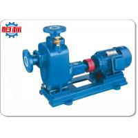 Buy cheap Centrifugal Self Priming Transfer Pump Electric Horizontal Open Impeller from wholesalers