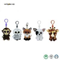Buy cheap Plush toy factory mass customization, production of small animal plush pendant toys on the backpack can add logo from wholesalers