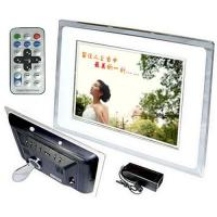 Buy cheap 10.4 inch digital picture frame  HK104B  digital picture frame from wholesalers