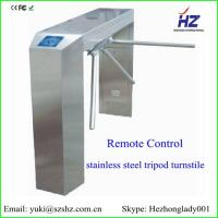 Buy cheap IC card/ ID card/ card/ barcode card automatic stainless steel security tripod turnstiles gate from wholesalers