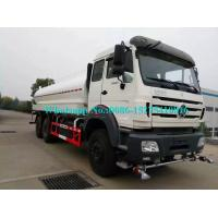 Buy cheap Powerful Off Road Water Cart Truck , 25000L Water Transport Truck Optional Color from wholesalers