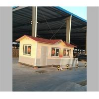 Buy cheap Metal Frame Safe Chile 20Ft Portable Steel Container Houses By Used Shipping Container from wholesalers