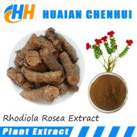 Buy cheap Rhodiola Rosea Extract Salidroside,Rosavins Rhodiola root Extract Salidroside powder CAS:10338-51-9 product