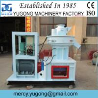 Buy cheap Zhengzhou Yugong Auto-lubricate LGX-550 wood sawdust pellet machine product