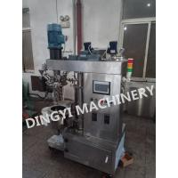 Buy cheap Lab 5L Vacuum Homogenizer Mixer , Emulsifier Homogenizer Stainless Steel 316L from wholesalers