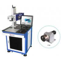 Buy cheap Maintenance Free CO2 Laser Marking Machine 30W For print on Pharmaceutical Packaging from wholesalers