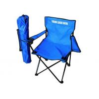 Buy cheap Folding Beach Chair from wholesalers