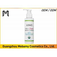 Buy cheap Organic Vitamin C Deep Cleansing Face Wash For Oily SkinBotanical Extracts from wholesalers