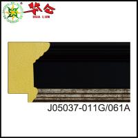 Buy cheap J05037 series Hualun Guanse OEM custom Picture Frame Moulding manufacturer from wholesalers