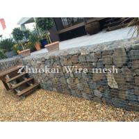 Buy cheap Welded Wire Mesh Gabion from wholesalers