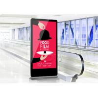 """Buy cheap 82"""" interactive lcd digital signage industry version for big department store 1920x1080 DDW-AD8201SN from wholesalers"""
