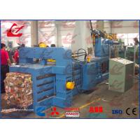 Buy cheap Large - Sized Fully Automatic Balers For Used Cardboard And Waste Paper With Conveyor from wholesalers