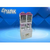 Buy cheap Double Players Mini Toy Crane Machine For Shopping Mall / Home Theater from wholesalers
