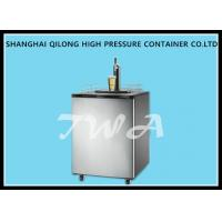 Buy cheap Pressure Preservation Carbon Dioxide Beer Making Machine Beer Keg Fridge from wholesalers