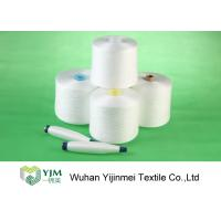 Buy cheap 20S /2 Bright Polyester Knitting Yarn Ring Spinning Single Yarn For Weaving from wholesalers