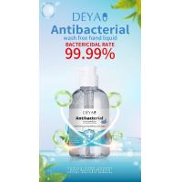 Buy cheap Easy Using Antibacterial Hand Sanitizer Double Sterilization Formula For Household product