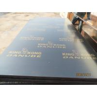 Buy cheap Black film face plywood with logo or without logo.4*8 feet.12mm,15mm,18mm,21mm,25mm from wholesalers