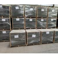 Buy cheap The Hot-selling and Customized Size Magnesite Chrome Refracotry Brick for Glass Kiln Furnace from wholesalers