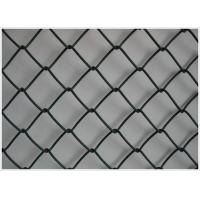 Buy cheap Iron Wire Chain Link Fence, Diamond Wire Mesh from wholesalers