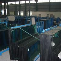 Buy cheap U/K value 1.8-2.5 insulated glass panels high quality insulated glass from wholesalers