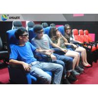 Buy cheap 5.1 Audio System Cinema 4d Motion System Lightning Effect For Mall product