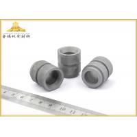 Buy cheap Special Shaped Tungsten Carbide Fuel Injector Nozzle With Delicate And High Efficiency from wholesalers
