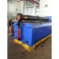 Buy cheap HYDRAULIC SHEET METAL BENDING ROLLING MACHINE (8X3000mm) from wholesalers