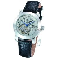 Buy cheap Automatic Mechanical Watches (ARS03-0818) from wholesalers