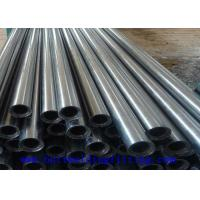 Buy cheap TOBO Nickel Copper Alloy ASTM B111 Monel tube C71500 Tube For Heat Exchanger from wholesalers