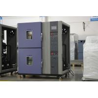 Buy cheap 225L Programmable Temperature Test Chamber With Double Test Space Vertical from wholesalers