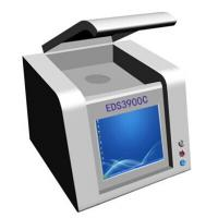 Buy cheap Professional Metal/Gold Analyzer For testing all the elements from Wholesalers