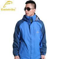 Buy cheap Men's Jacket Double Layer Jacket Hiking Jacket Fleece Jacket Inside from wholesalers