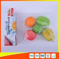 Buy cheap PE Clear Freezer Zip Lock Bags , Double Resealable Freezer Bags For Food from wholesalers