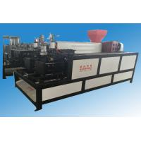 Buy cheap 1liter small bottle plastic extrusion blow molding machine high speed from wholesalers