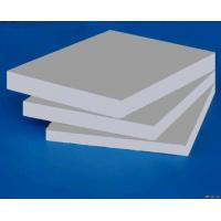 Buy cheap Paper-faced Gypsum Board from wholesalers