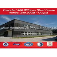 Buy cheap ASTM code steel structure warehouse , Stable agriculture steel buildings from wholesalers