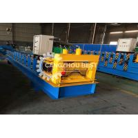Buy cheap Professional Roof Ridge Cap Roll Forming Machine Wth CE Certificate from wholesalers