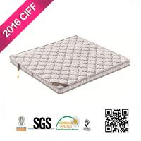 Buy cheap China Wholesale Trusted Brand Rubberized Coir Mattress Suppliers&Manufacturers | Coir Beds | Meimeifu Mattress from wholesalers
